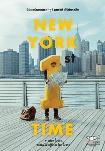 NY COVER FINAL